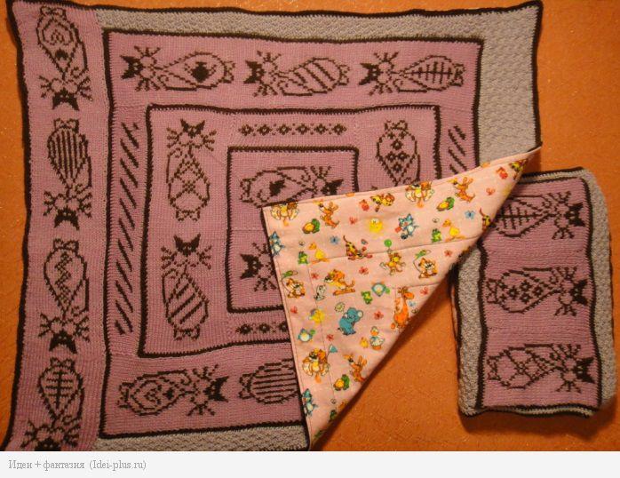 Одеяльце с подкладкой