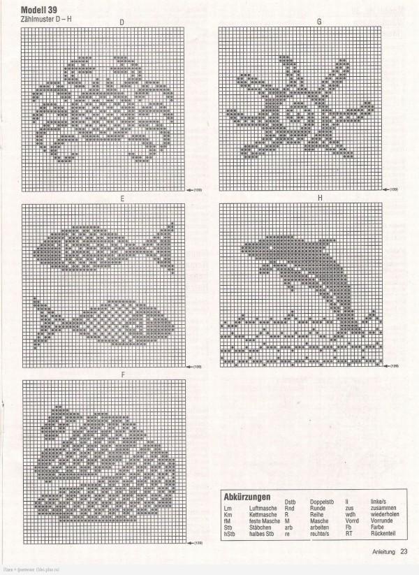 Филейные вязание схема рыбок