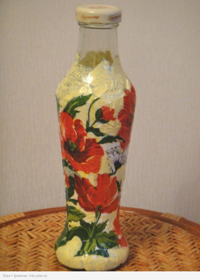 Декупаж. бутылка с маками
