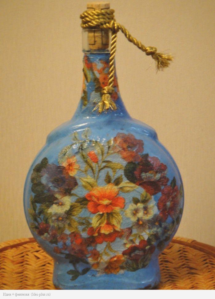 Декупаж. Бутылка с цветочным рисунком