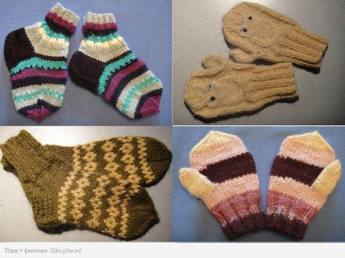 носочки-рукавички