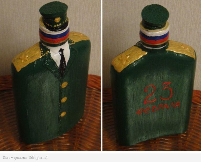 """Бутылка """"Генерал"""""""