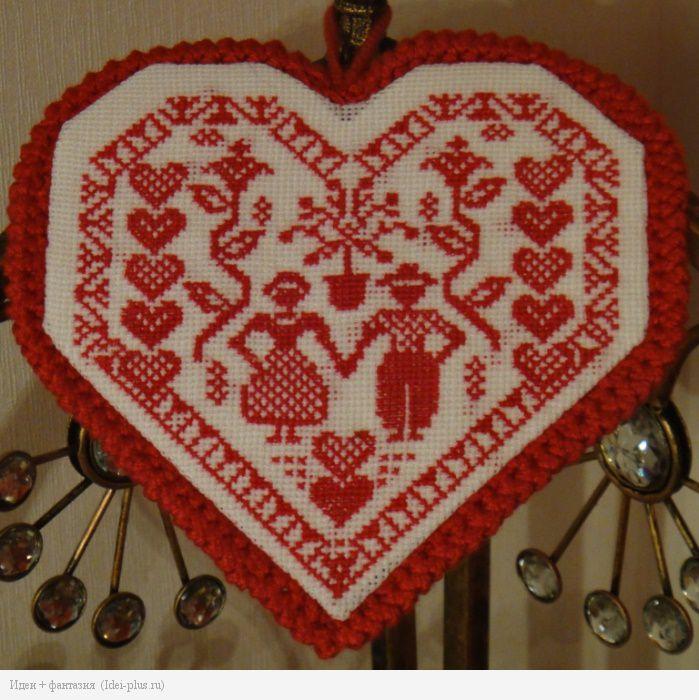 Вышитая Валентинка