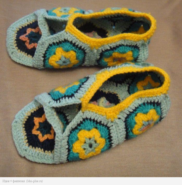 Тапочки в желто-голубой гамме