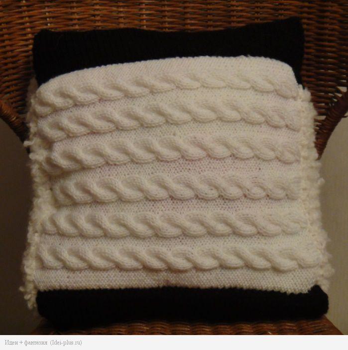 Подушка вид сзади