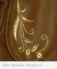Декор на сумке