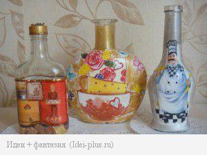 Бутылочки Кухня 1
