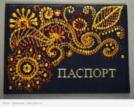 Декор точечной росписью
