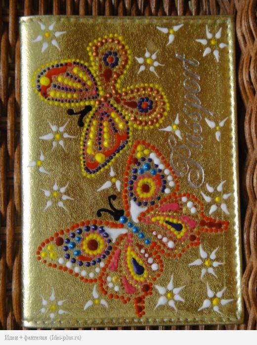 Обложка бабочки