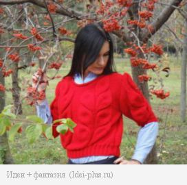 Джемпер с листьями